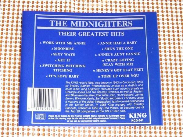 廃盤 美品 Hank Ballard And The Midnighters Their Greatest Hits ハンクバラード / KING / Freddie Pride Jimmy Johnson Charles Sutton