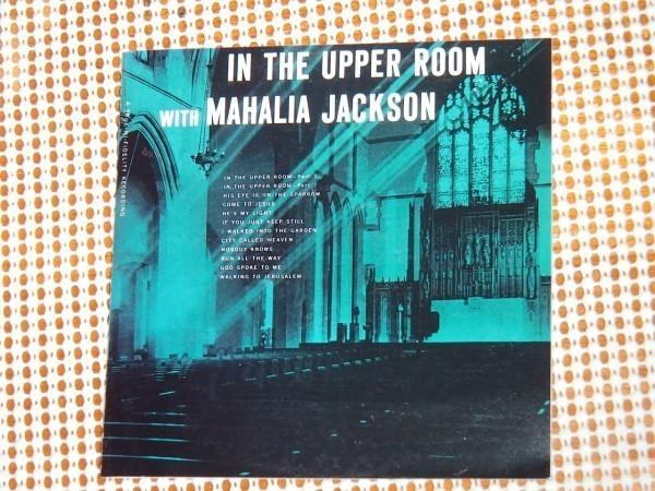廃盤 Mahalia Jackson マヘリア ジャクソン IN THE UPPER ROOM / 歴史的アポロ録音集 ゴスペル ~ ブルース 圧倒的な表現力と歌唱力の女王
