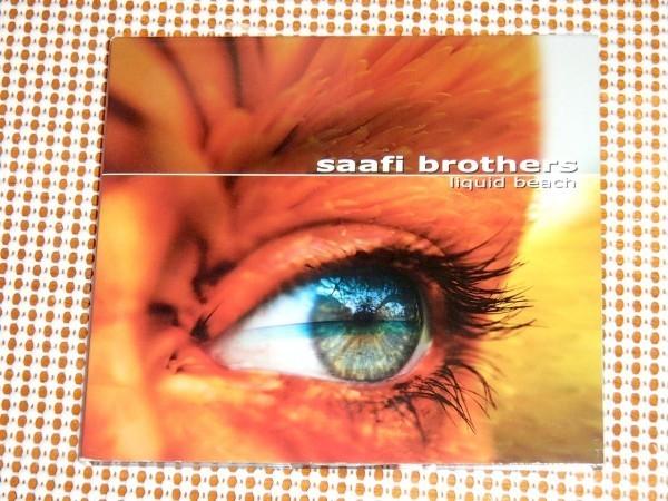 廃盤 Saafi Brothers サーフィ ブラザーズ Liquid Beach /AMBIENT DUB TRANCE DOWNTEMPO/ ORB KLF nightmares on wax 諸作にも匹敵の良作
