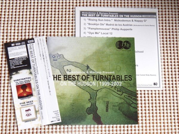 廃盤 The Best Of Turntables On The Hudson (1999-2002) / Funk+jazzy Hip Hop+Dub / DJ Nickodemus Madrid De Los Austrias Ticklah 参加