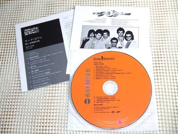 廃盤 紙ジャケ Time Peace The Rascals Greatest Hits ラスカルズ / 良質ベスト Eddie Brigati Gene CornishFelix Cavaliere Dino Danelli_画像2