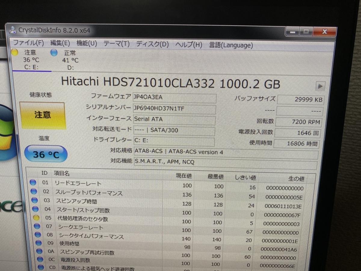 acer AG5900-N74F/GR PREDATOR Core i7 875K 2.93GHz 1TB 1TB 8GB デスクトップ パソコン ジャンク_画像5