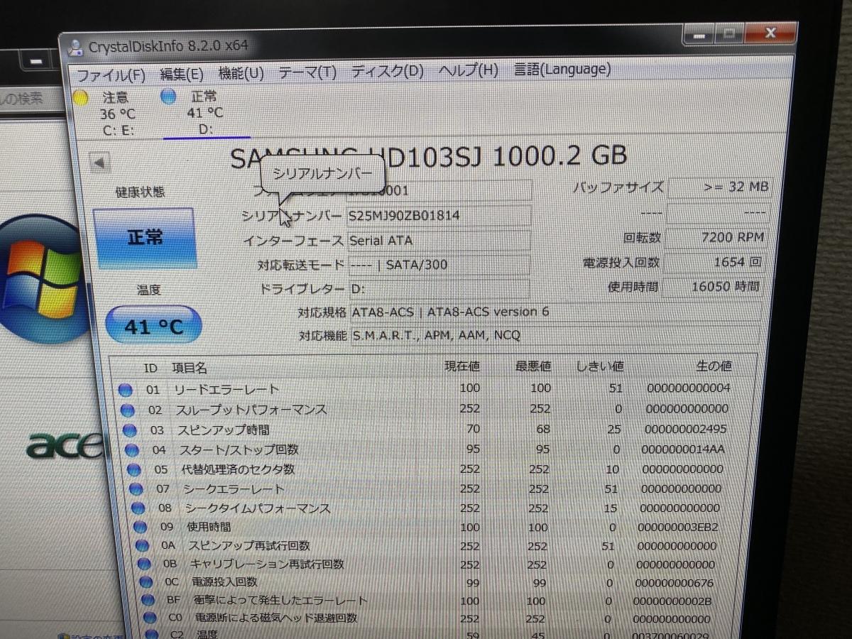 acer AG5900-N74F/GR PREDATOR Core i7 875K 2.93GHz 1TB 1TB 8GB デスクトップ パソコン ジャンク_画像4
