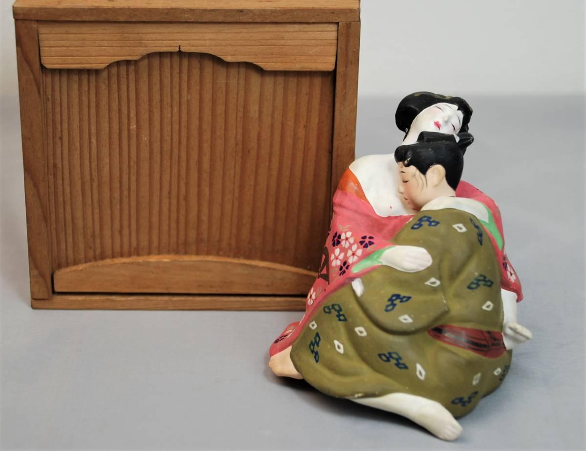 艶人形 箱付き /検索 隠し絵 春物 和合 着物 時代物 春画 博多人形 日本人形 アンティーク レトロ【01099】