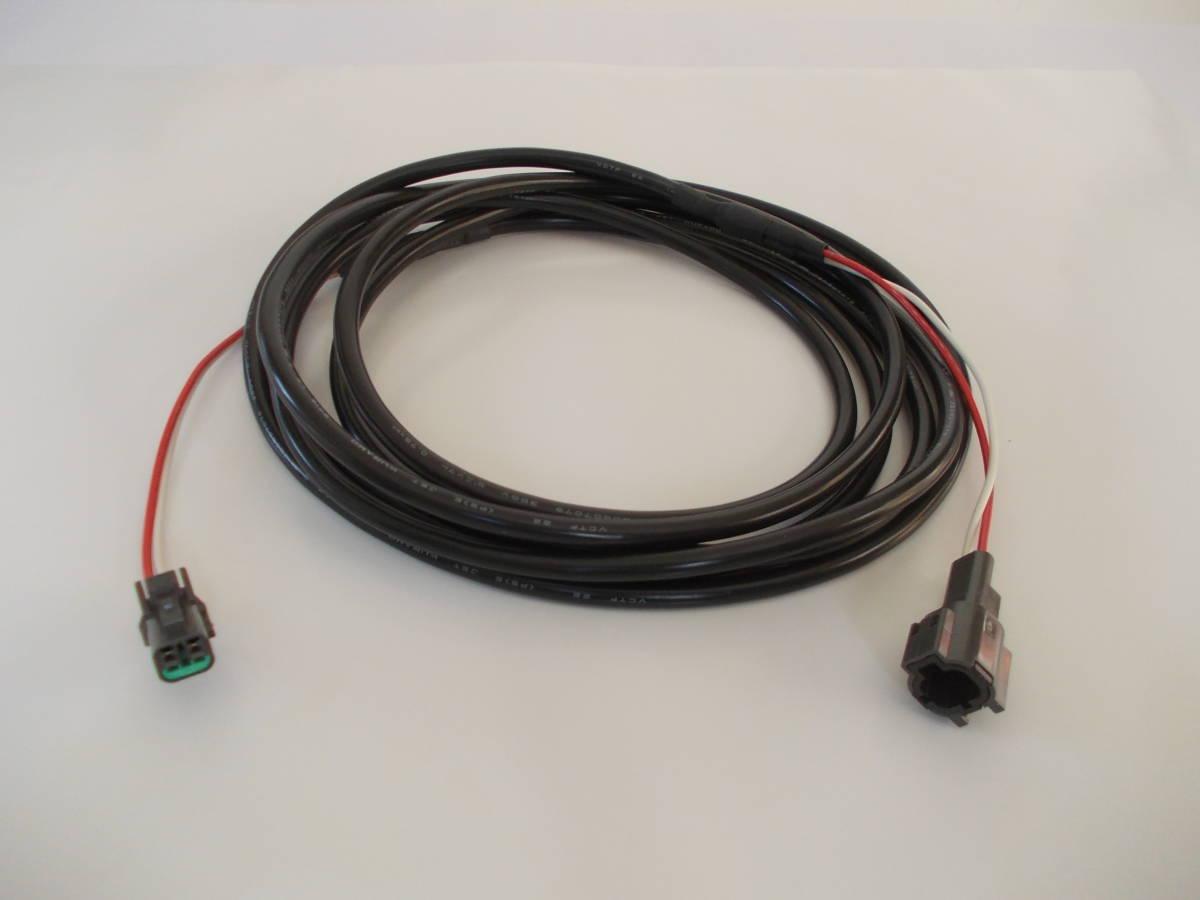 電源不要の充電器、TYPE B 12V-24Vソーラー充電器(365日つないでおくだけでバッテリー上がりありません。面倒な延長コード不要です)_別売り 延長コード(3m)