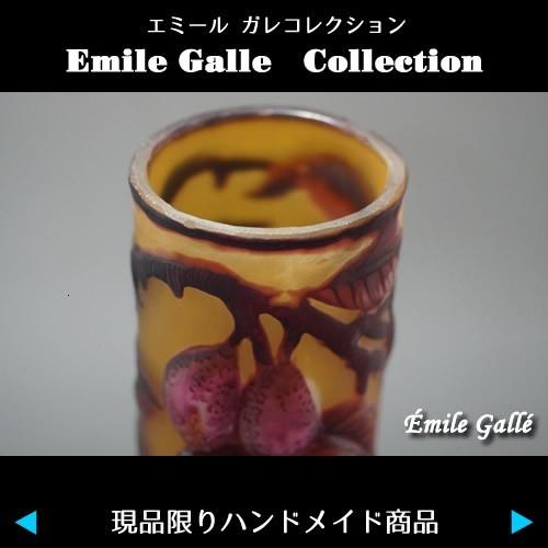 【証明書付】 エミールガレ 高さ35.5cm 果実文 スフレ技法 花瓶 フラワーベース R0197_画像6