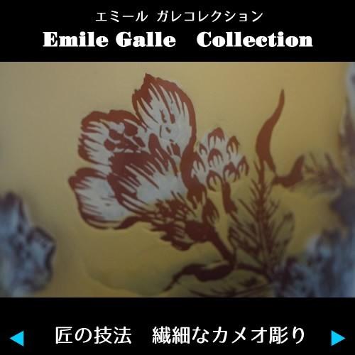 【証明書付】 エミールガレ 高さ37cm カメオ彫り 花瓶 フラワーベース R0195_画像9