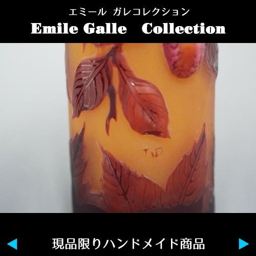 【証明書付】 エミールガレ 高さ35.5cm 果実文 スフレ技法 花瓶 フラワーベース R0197_画像10