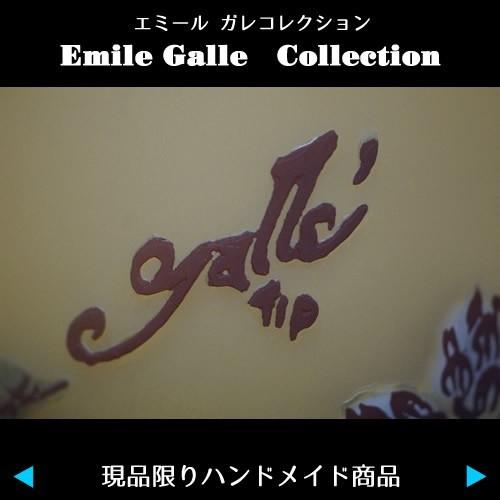 【証明書付】 エミールガレ 高さ37cm カメオ彫り 花瓶 フラワーベース R0195_画像2