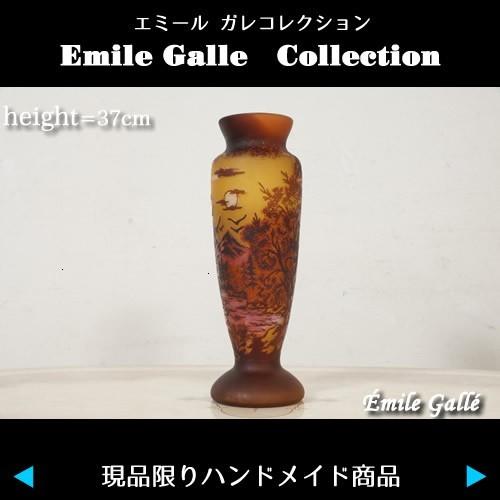 【証明書付】 エミールガレ 高さ37cm カメオ彫り 花瓶 フラワーベース_画像10