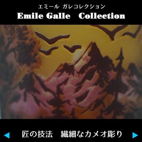 【証明書付】 エミールガレ 高さ37cm カメオ彫り 花瓶 フラワーベース_画像7