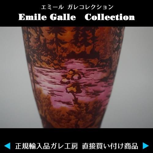 【証明書付】 エミールガレ 高さ37cm カメオ彫り 花瓶 フラワーベース_画像5
