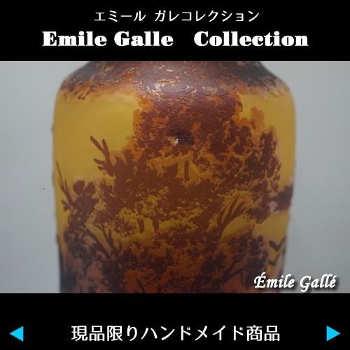 【証明書付】 エミールガレ 高さ37cm カメオ彫り 花瓶 フラワーベース_画像4