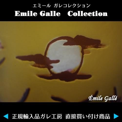 【証明書付】 エミールガレ 高さ37cm カメオ彫り 花瓶 フラワーベース_画像6