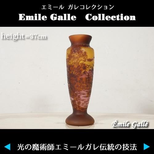 【証明書付】 エミールガレ 高さ37cm カメオ彫り 花瓶 フラワーベース_画像8