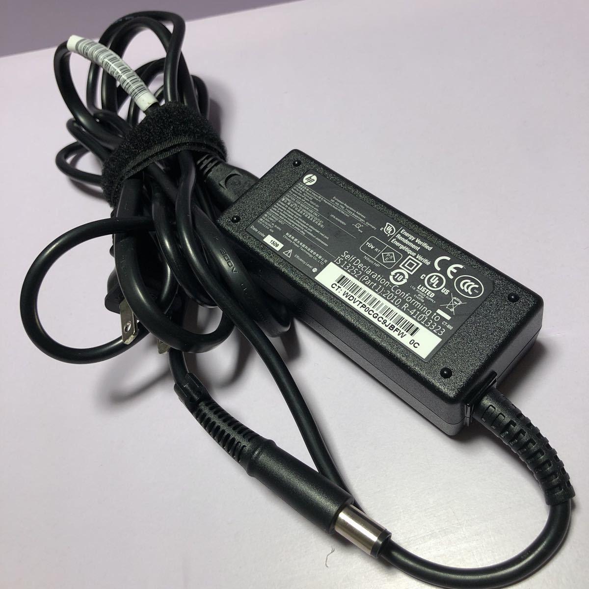 HP 45W AC アダプター HSTNN-CA41 19.5V-2.31A EliteBook 820 840G1/CT Folio 9470m ProBook 430 G1/450 G2など対応動作品管理番号SHA187