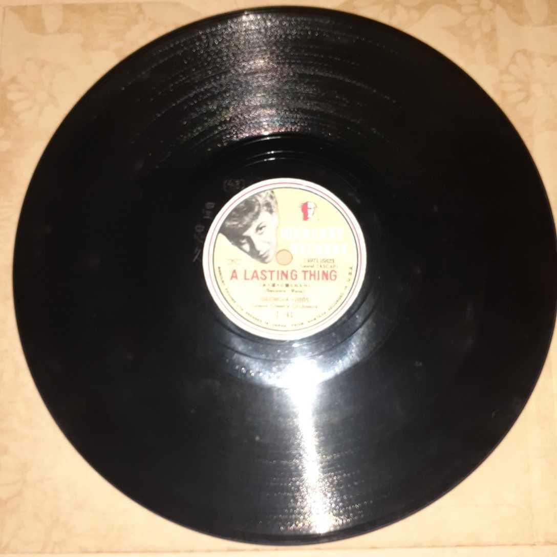 YA1) ジョージア・ギブス『火の接吻 / 永遠に変らぬもの』 10インチ SP盤 GEORGIA GIBBS_画像4