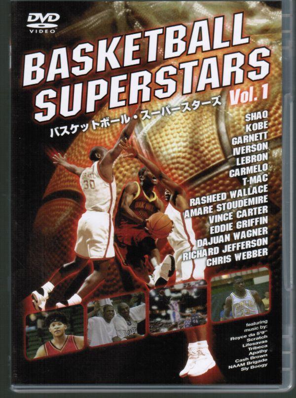 バスケットボール・スーパースターズ Vol.1 シャキール・オニール, コービー・ブライアント, ケヴィン・ガーネット_画像1