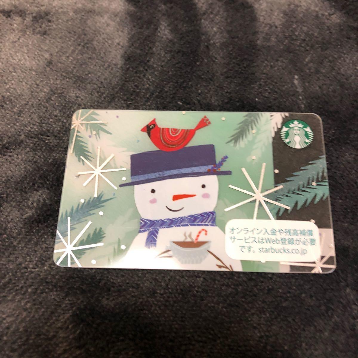 スターバックスカード 2017クリスマス
