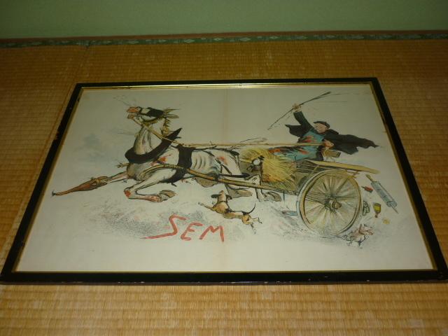 ■希少美品 1920年頃 額装 フランス!ジョルジュ・グルサ セム(Sem)『馬車に乗る老人』オリジナル リトグラフ 平版画 縦51cm、横68cm