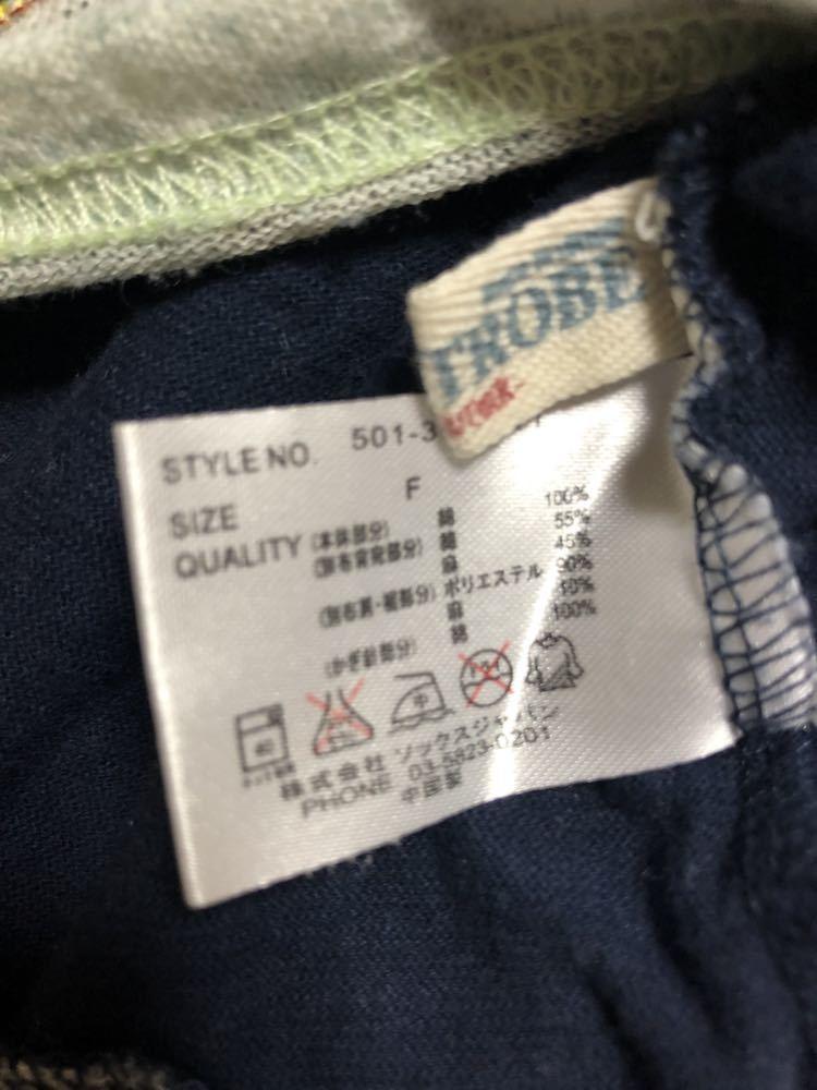 【送料込み】カラフル ステッチ 異素材 コットン ロンT カットソー F ネイビー 長袖Tシャツ トップス 長袖