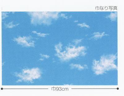 ☆大特価!ポップな青空と雲の柄の壁紙クロス  税込_画像3