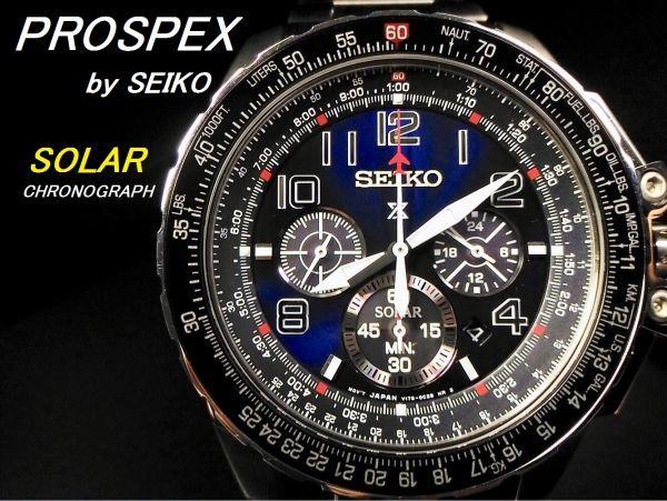 【PROSPEX ソーラー 1円】プロスペックス SEIKO セイコー solar クロノグラフ メンズ 逆