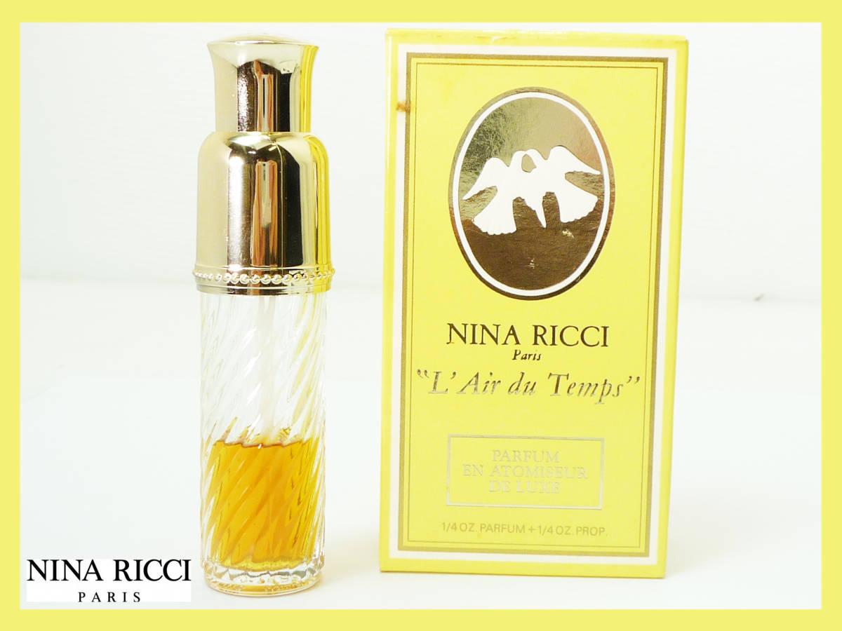 未使用 保管品 NINA RICCI ニナリッチ L' Air du Temps レールデュタン 13mL 香水 アトマイザー 鳩 箱 PARFUMS パルファム ダイアナ元妃_画像1