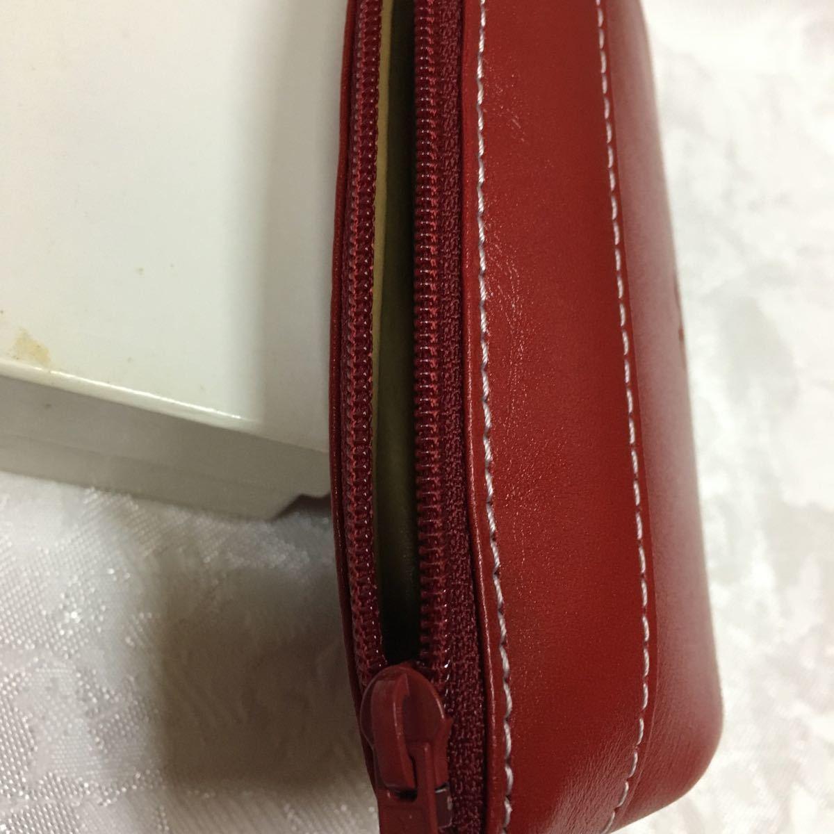 Kitamura purse bulrush .