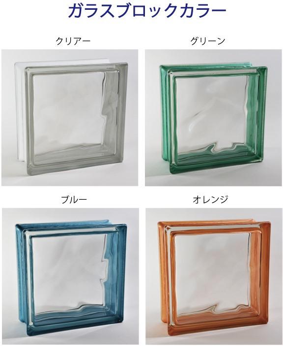 家紋・デザインガラスブロック・インテリア_画像5