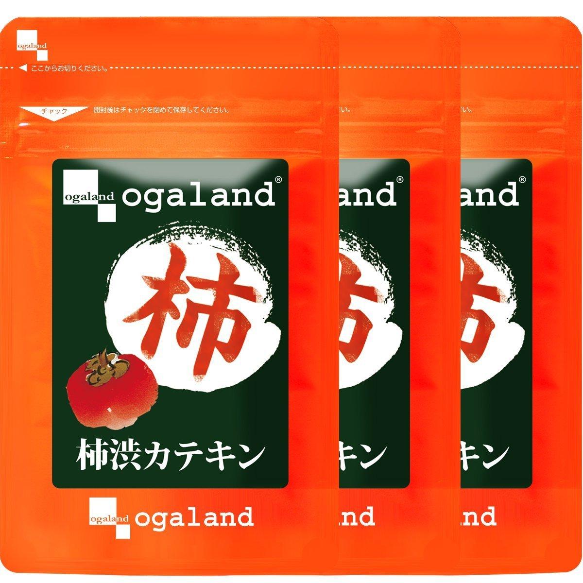 送料無料 ★ オーガランド 柿渋カテキン(約3ヶ月分)サプリメント ★ 約1ヶ月分×3袋セット_画像1