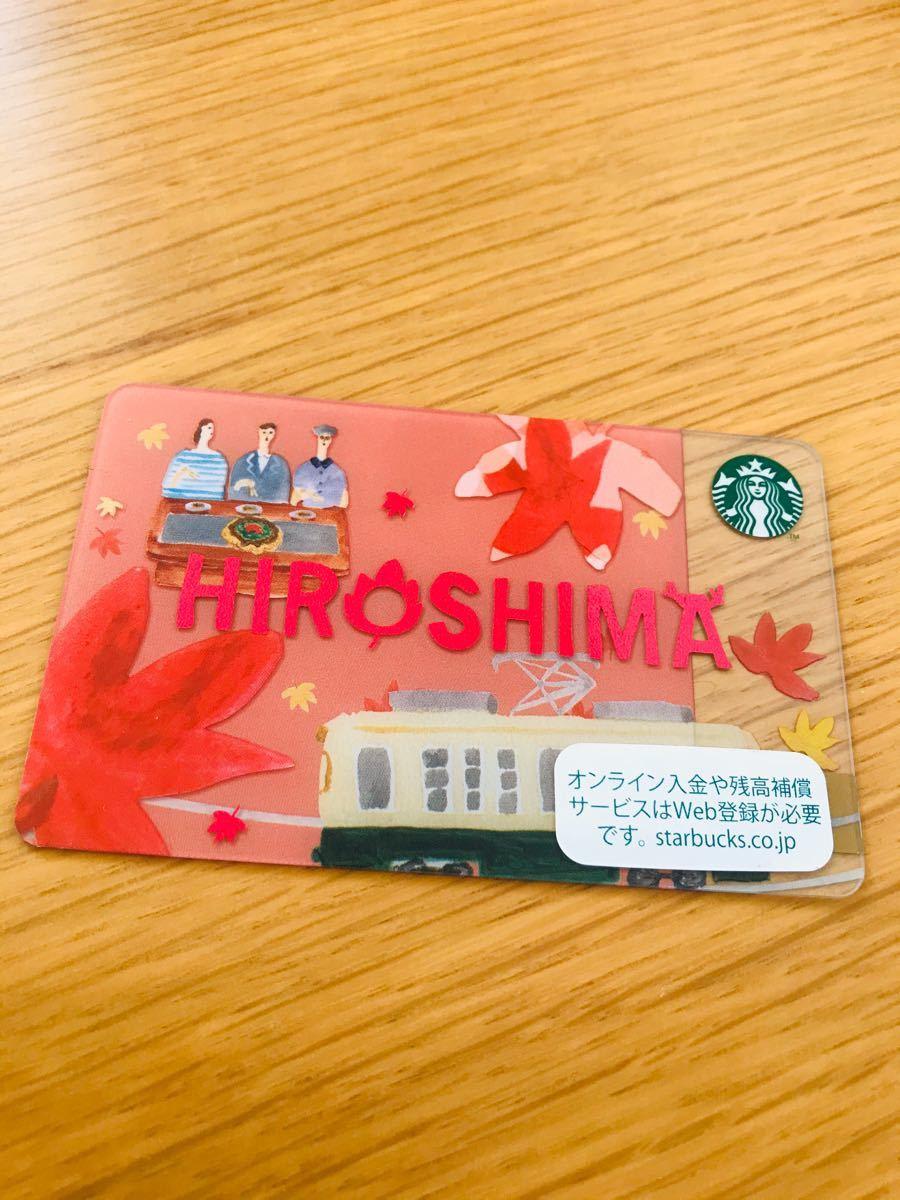スターバックスカード 広島 地域限定 STARBUCKS スタバカード