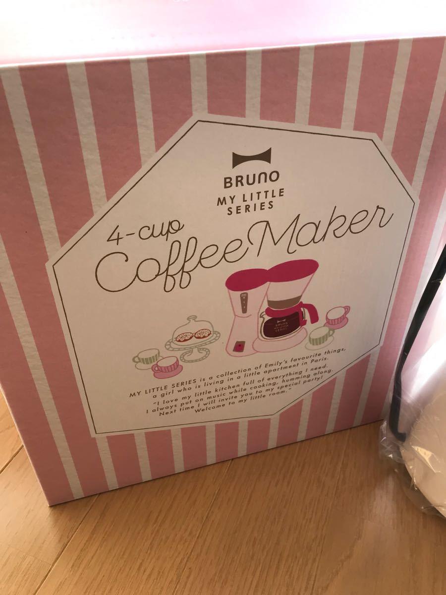 ブルーノコーヒーメーカー 非売品