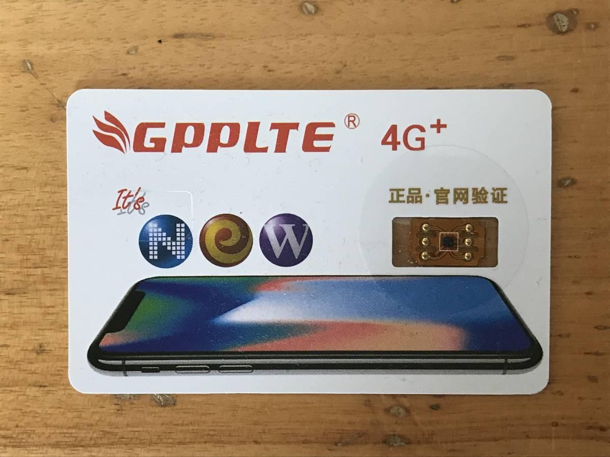 GPP LTE GPPLTE 4G+ pro simロック解除アダプター下駄