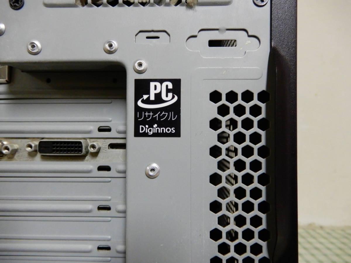 Diginnos GALLERIA Core i7-4790 16GB デスクトップPC ジャンク品 _画像4