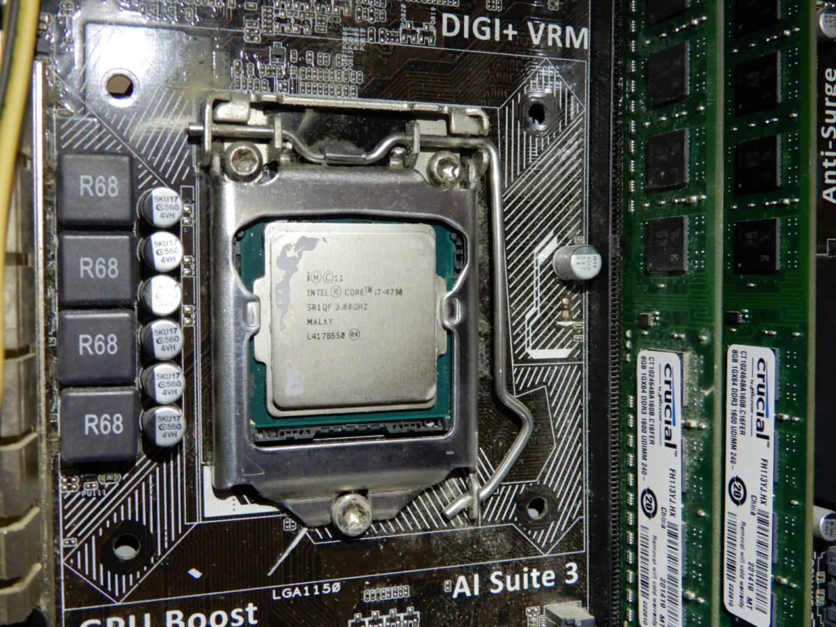 Diginnos GALLERIA Core i7-4790 16GB デスクトップPC ジャンク品 _画像9