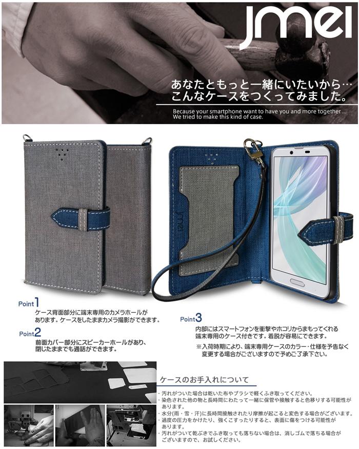 android one X4 AQUOS sense plus SH-M07 simフリー ケース カバー レザー 新品 手帳型スマホケース ショルダー グレー&ストラップ_画像2