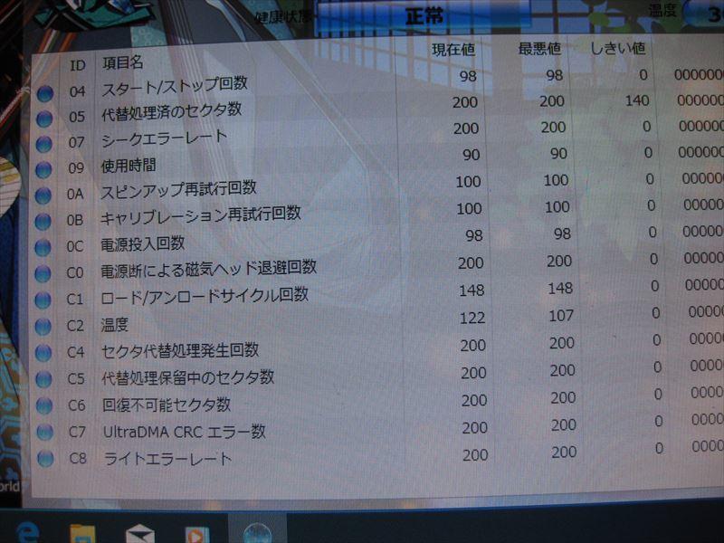 中古 WDC WD50EZRX-00MVLB1 5TB 6403779_画像9