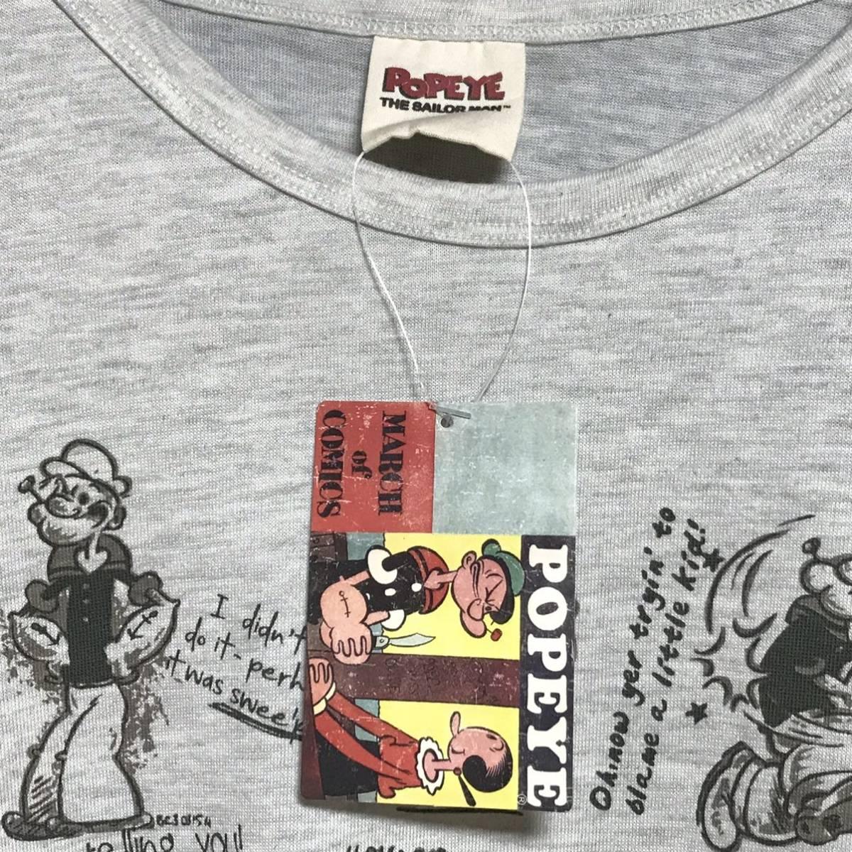 Tシャツ 長袖 ロンT グレー ポパイ POPEYE キャラクター レディース 長袖Tシャツ 長袖カットソー
