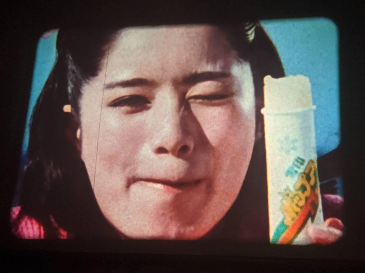 16ミリ アイドル 沢田富美子 ドキュメンタリー 「Human Face of Japan: The Rice Ladle」(1982年)  フィルム