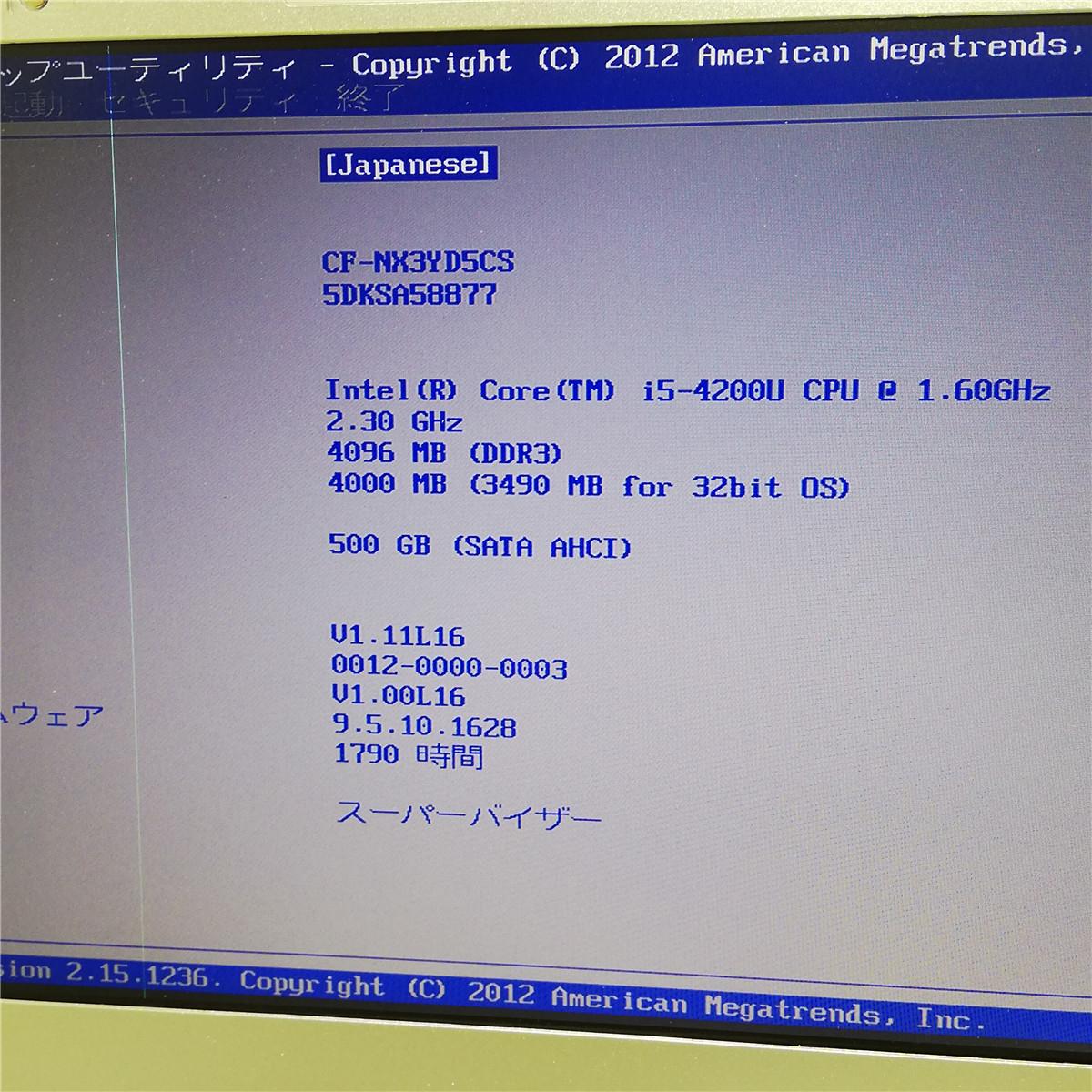 ★1円~ 累積1790時間 中古 ジャンク 松下 Panasonic レッツノート CF-NX3YD5CS ノートパソコン 第4世代 i5 500GB Wifi 修理にお勧め_画像2