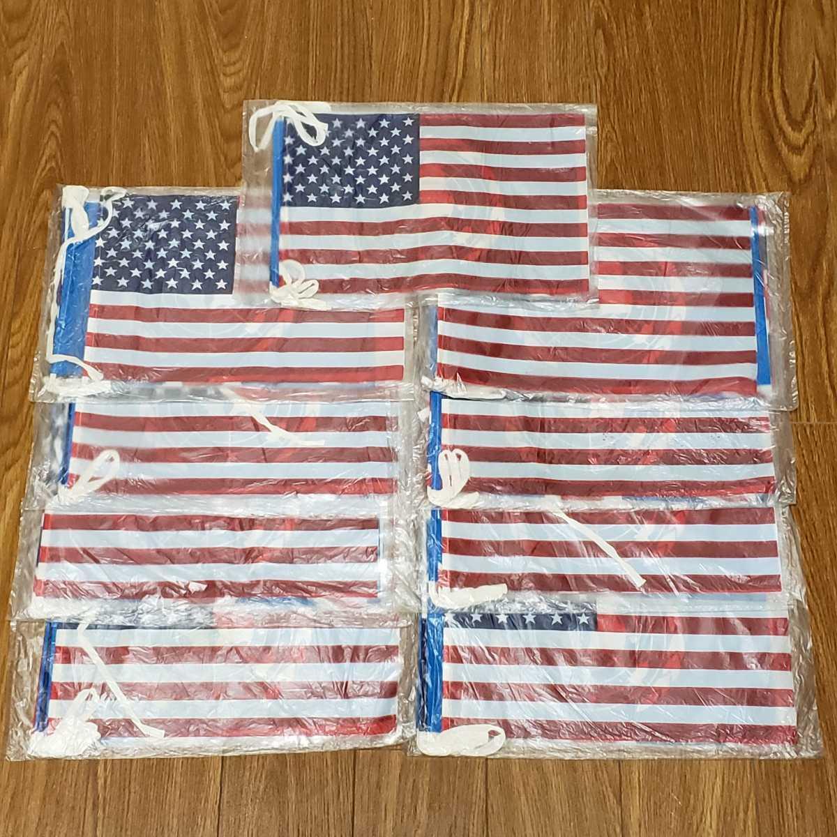 送料無料 未使用品 倉庫品 パーティー用 フラッグ 飾り付け 万国旗 7ヶ国 9個セット デコレーション _画像1