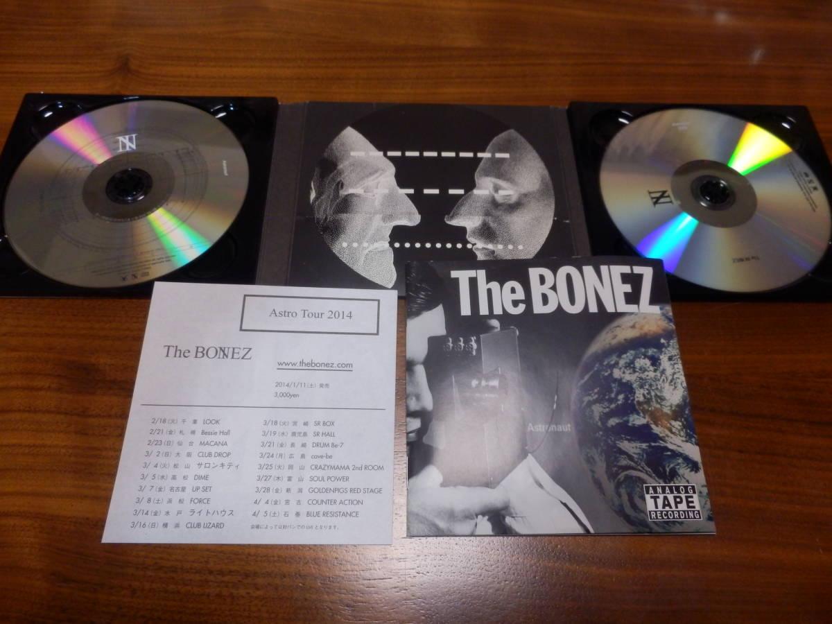 The BONEZ「Astronaut」プレミアム盤DVD付き グッズなし RIZE _画像3