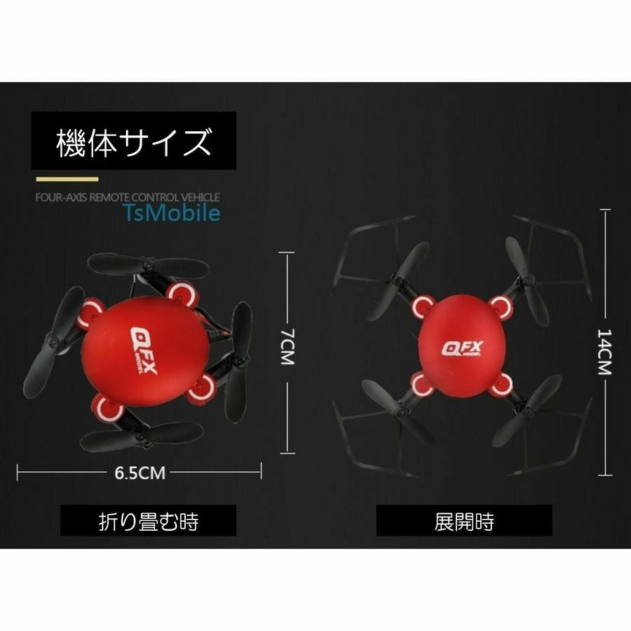 ドローン 安い 黒 室内で練習可能 小型 知育玩具 ミニ カメラなし