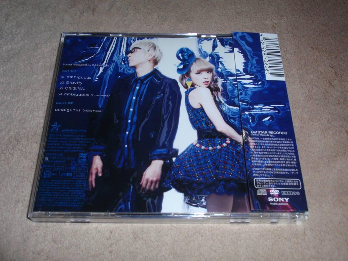 キルラキル OP主題歌 初回生産限定盤DVD付 ambiguous  GARNiDELiA アニソン オープニングテーマ_画像2