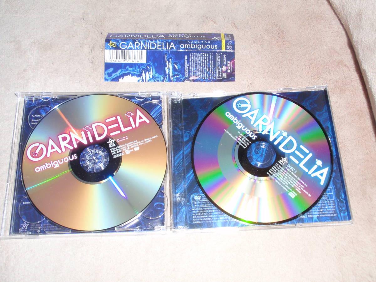 キルラキル OP主題歌 初回生産限定盤DVD付 ambiguous  GARNiDELiA アニソン オープニングテーマ_画像3