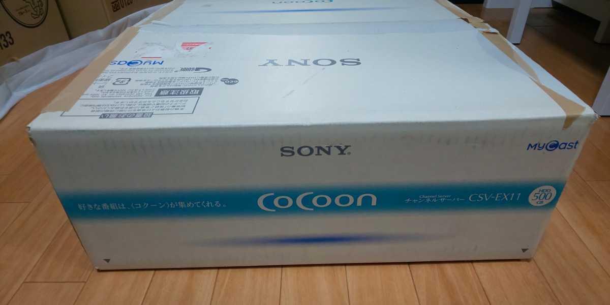 SONY チャンネルサーバー CSV-EX11 ジャンク品_画像3
