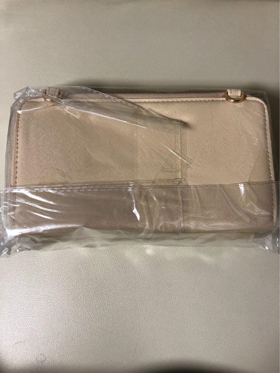 長財布 お財布ポシェット お財布ショルダー ベージュ大人かわいい 上品 高級感