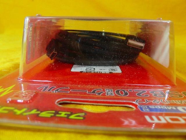 ◆◇H【PC関連即決SALE】未開封 ELECOM ノイズガード 1.8m USB2.0ケーブル USB(A)オスーUSB(Mini-B)オス フェライトコア内蔵 現状品◇◆_画像3