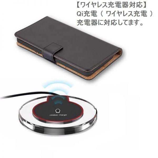 p20 LITE ケース 手帳型 レザー オレンジ Huawei ファーウェイ 新品 SIMフリー 未開封 au uqモバイル ymobile JCOM 17_画像5